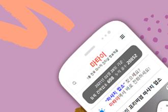 마타이 인천1인샵 원서연