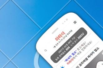마타이 시흥건마 휴엔테라피