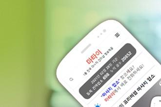 마타이 김포 1인샵 하루